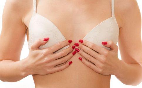 女性如何丰胸 女性丰胸方法有哪些 让乳房变大的方法