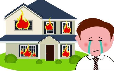 居民楼着火要如何急救 居民楼着火的急救方法 居民楼着火要怎么办