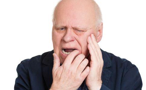 牙痛如何治疗 牙疼怎么治疗 治疗牙疼的方法