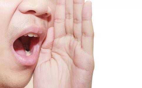 为什么会口臭 如何诊断口臭 口臭的原因是什么