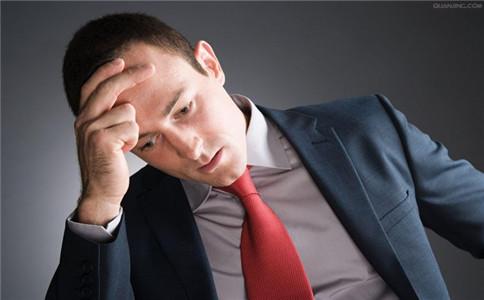 肾炎复发的原因 如何防止肾炎复发 肾炎患者饮食