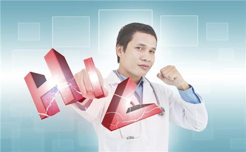 按摩会传染艾滋病吗 怎么才会感染艾滋病 怎么预防艾滋病