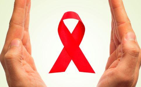 艾滋病基本常识 艾滋病知识 艾滋病常识