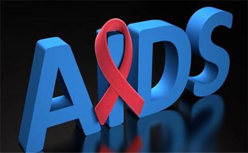 艾滋病人怎样护理 如何预防艾滋病 艾滋病早期症状有哪些