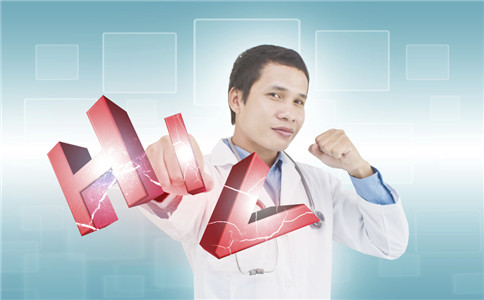 艾滋病不是那么好得的 艾滋病怎么传播 艾滋病怎么预防