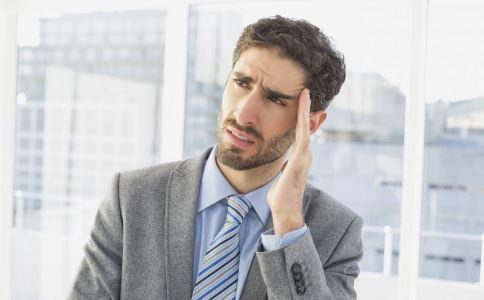 办公室待久头痛什么原因 办公室待久头痛怎么办 头疼有什么方法缓解