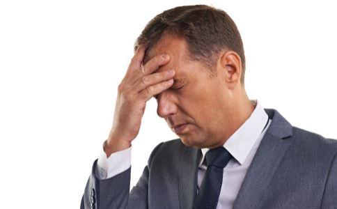 头痛怎么办 头痛是什么原因 头痛怎么缓解