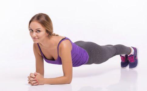 平板支撑可以减肥吗 平板支撑瘦肚子效果好吗 平板支撑减的部位有哪些