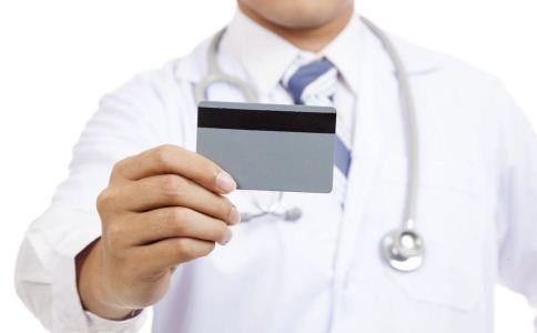 异地就医直接结算 北京异地就医直接结算 异地就医直接结算医院