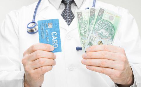 跨省异地就医直接结算医院 异地就医直接结算 异地就医直接结算医院