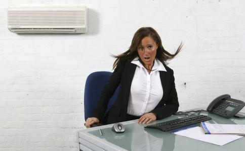 常吹空调的危害 空调病有哪些 怎么吹空调才好