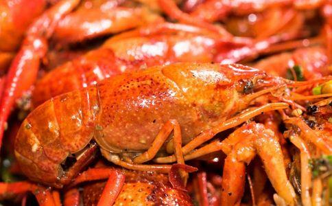小龙虾一次最多只能吃一斤 小龙虾怎么吃健康 小龙虾注意什么