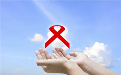 艾滋病有什么症状 艾滋病的并发症 艾滋病有什么危害