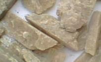 玄精石的功效与作用 玄精石是什么 玄精石的功效