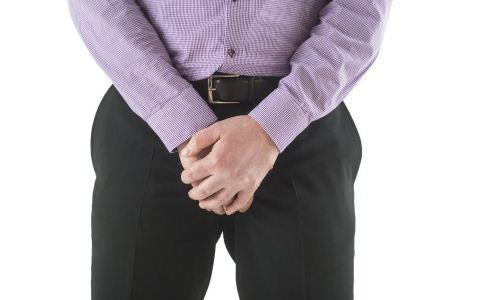 怎么预防前列腺炎 预防前列腺炎的方法 职场男性怎么预防前列腺炎