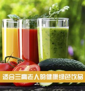 三高是哪三高 适合三高老人的健康绿色饮品