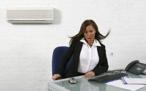 吹空调好吗 吹空调有什么危害 吹空调要注意什么