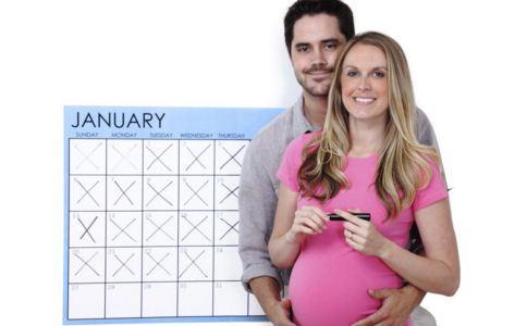 安全期是不是不会怀孕 安全期有怀孕的吗 安全期计算方法