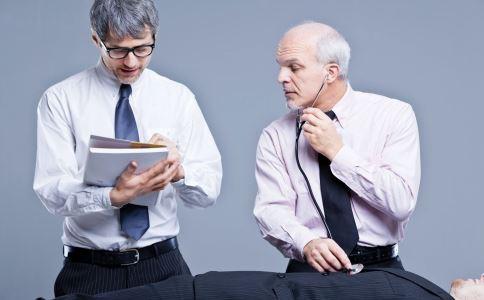 职场人际交往心理学 人际交往的技巧 人际交往的技巧