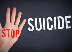 自杀成第五大死因 如何预防冲动性自杀 冲动性自杀