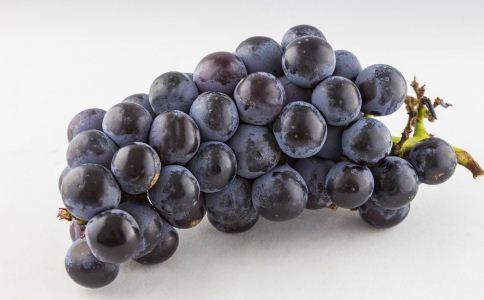 吃葡萄的功效与作用 秋季吃葡萄的好处 吃葡萄有哪些禁忌