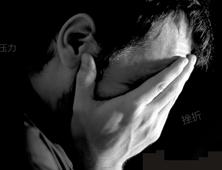 世界预防自杀日 珍爱生命预防自杀