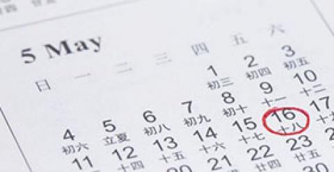 月经提前是怎么回事 月经提前是气虚吗 月经提前是血热吗