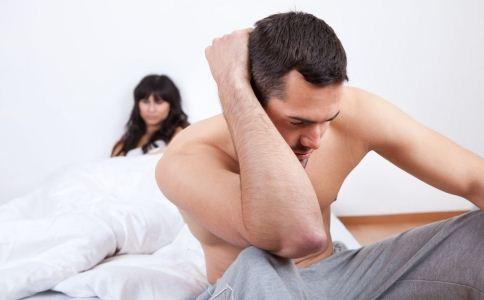 男人患上射精障礙的原因有哪些 導致男人射精障礙的原因有哪些 男人射精障礙怎麼治療