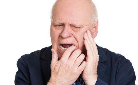牙疼千万别强忍 快速止痛有良方