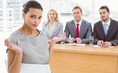 在面试时最容易犯什么错误 求职面试最容易犯什么错误 职场求职哪些错误不能犯