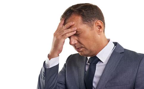 三叉神经痛的原因 三叉神经痛怎么治疗 三叉神经痛如何护理