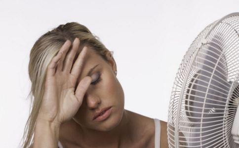 更年期潮热的原因是什么 更年期潮热怎么办 更年期潮热怎么调节