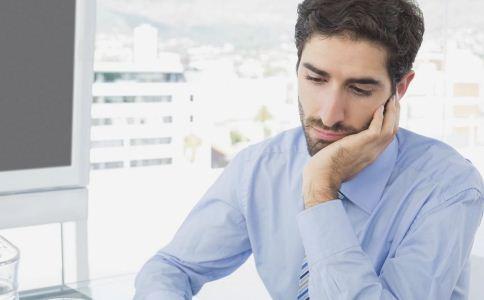 久坐对男人有什么危害 男人久坐会不育吗 哪些因素会影响男人生育