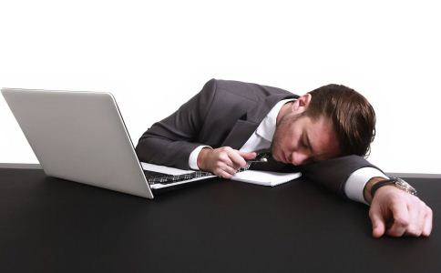 为什么午休之后感觉更疲劳 怎么午休才正确 午休的正确方法
