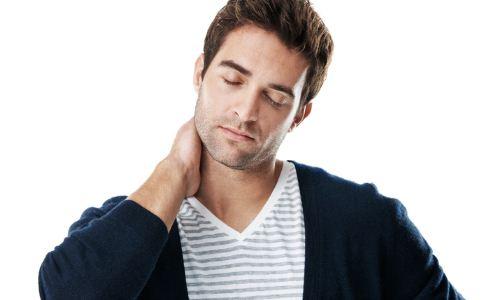 怎么保护自己的颈椎 颈椎的保健方法有哪些 怎么让自己远离颈椎病