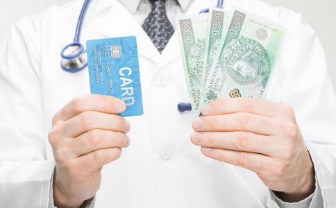 北京异地就医结算 异地就医直接结算 北京医院异地结算