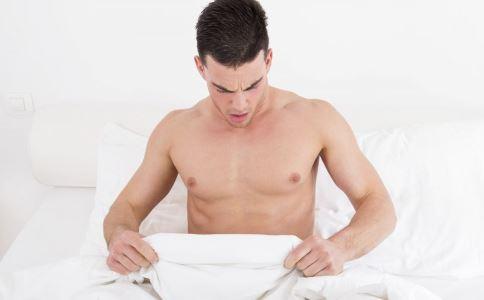 男人遗精怎么办 如何预防男人遗精 预防男人遗精的方法有哪些