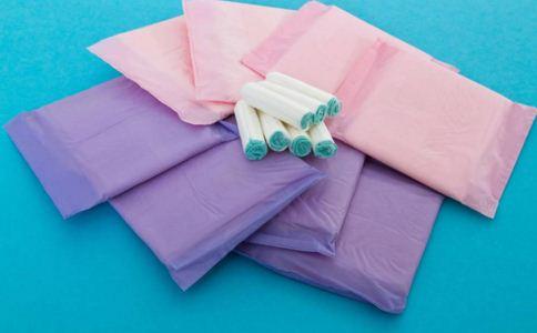 经期饮食注意事项 女性使用卫生巾的坏习惯 如何正确使用卫生巾