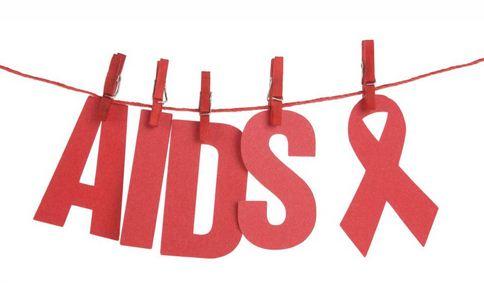 艾滋病怎么预防 如何预防艾滋 预防艾滋的措施