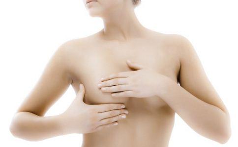 乳房疼痛是什么原因 乳房疼痛有什么危害 乳房疼痛怎么缓解