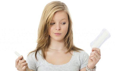 月经初潮如何保健 少女经期如何保养 月经的保养知识