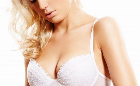 怎样才能使乳房变大变挺 如何让乳房变大变挺 让乳房变大变挺的方法