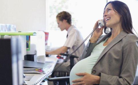 孕期上班要注意什么 孕期如何防辐射 怀孕女性工作上要注意什么