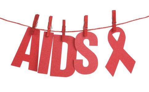 艾滋病的传染方式 艾滋病怎么传染 艾滋病的传染途径