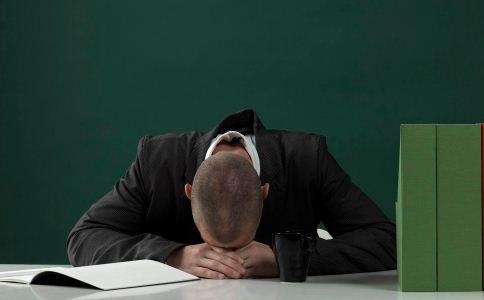 职场男人该怎么减压 哪些食物可以减压 职场男人的减压方法有哪些