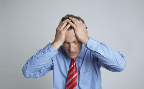 偏头痛是什么原因 偏头痛怎么预防 偏头痛有什么预防方法