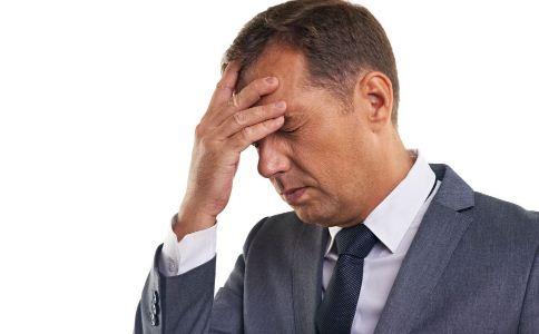 男人的更年期是怎么回事 男人更年期的症状有哪些 更年期的男性有哪些表现