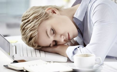 上班族如何缓解疲劳 上班族感到疲劳怎么办 上班族吃什么缓解疲劳