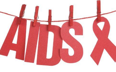 艾滋病如何预防 艾滋病的预防方法 艾滋病的治疗方法