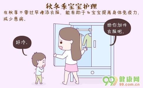 宝宝可以用热水袋吗 宝宝可以用取暖器吗 秋冬季宝宝护理